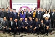 2019年4月17日政府紀律部隊人員總工會周年晚宴